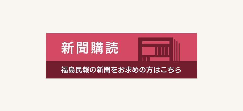 この画像には alt 属性が指定されておらず、ファイル名は teiki_kodoku.jpg です